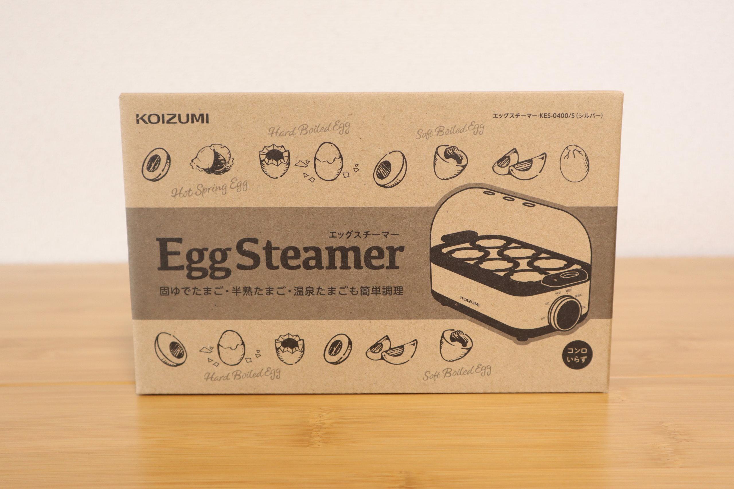スチーマー コイズミ エッグ スチームクッカーのおすすめ13選。自宅でも簡単に蒸し料理が作れる
